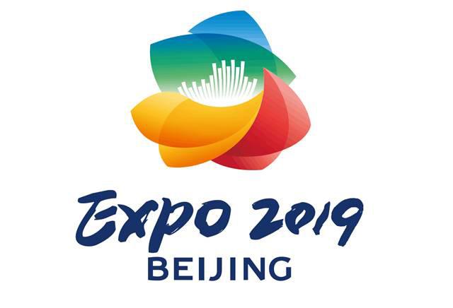 2019年北京世园会会徽和吉祥物正式发布